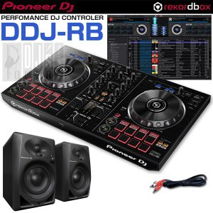 Pioneer DJ DDJ-RB + DM-40スピーカーSET|ikebe
