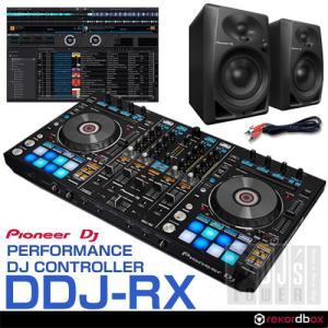 Pioneer DJ DDJ-RX + DM-40 スピーカーSET|ikebe