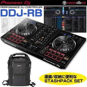 Pioneer DJ DDJ-RB + MAGMA STASHPACK SET|ikebe