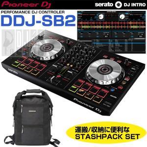 Pioneer DJ DDJ-SB2 + MAGMA STASHPACK SET|ikebe