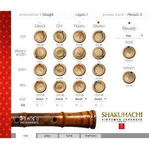 Sonica Instruments SHAKUHACHI (期間限定特価)(オンライン納品専用) ※代金引換はご利用頂けません。【送料無料】 ikebe
