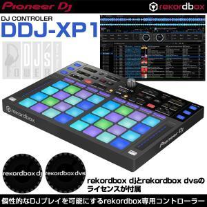 Pioneer DJ DDJ-XP1 (rekordbox dj & rekordvox dvsライセンス付属)|ikebe
