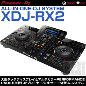 Pioneer DJ (パイオニア)XDJ-RX2 (USBメモリ16GB×2本プレゼント)(rekordbox dj ライセンス同梱)|ikebe