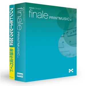 MAKE MUSIC ! Finale PrintMusic for Windows (ガイドブック付属) / ポイント5倍|ikebe