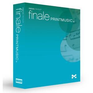 MAKE MUSIC ! Finale PrintMusic for Windows / ポイント5倍|ikebe