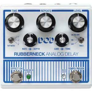 DOD / Rubberneck Analog Delay ikebe
