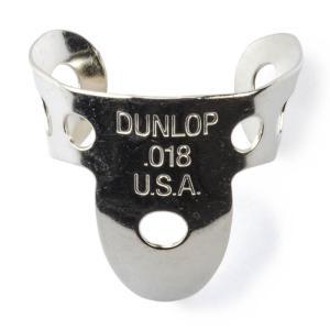 Dunlop (Jim Dunlop) ジム ダンロップ / 33R Nickel Silver Fingerpicks (.018) ikebe