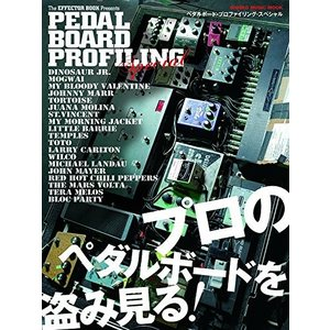 シンコーミュージック / The EFFECTOR BOOK Presents PEDAL BOARD PROFILING Special (シンコー・ミュージックMOOK)|ikebe