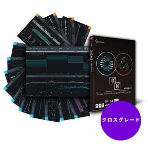 iZotope O8N2 Bundle crossgrade from any Advanced Product【クロスグレード版】(オンライン納品専用) ※代金引換はご利用頂けません。【送料無料】 ikebe