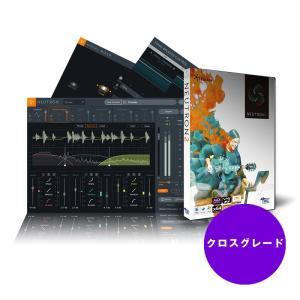 iZotope Neutron 2 Standard crossgrade from any Standard/Advanced iZotope Product【クロスグレード版】オンライン納品専用 ※代金引換はご利用頂けません。 ikebe