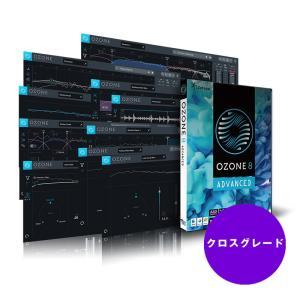 iZotope Ozone 8 Advanced crossgrade from any Standard/Advanced iZotope Product【クロスグレード版】オンライン納品専用※代金引換はご利用頂けません ikebe