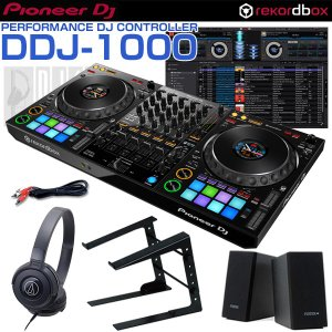 Pioneer DJ DDJ-1000 デジタルDJスタートセットA