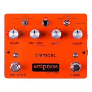 高音質と機能性を超高次元で融合させたカナダのメーカーEmpress Effectsが送るハイエンド・...