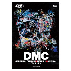 DMC JAPAN DJ CHAMPIONSHIP 2017 FINAL DVD|ikebe