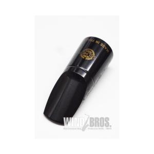 Selmer Paris セルマー ソプラニーノサックス用マウスピース S80 (SN用)|イケベ楽器店