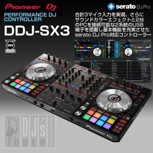 Serato DJ Pro専用DJコントローラー DDJ-SX3 は、高級感のあるボディに直感的で快...