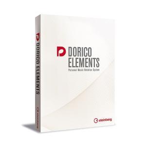 Steinberg DORICO Elements(通常版)|ikebe