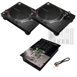Pioneer DJ PLX-500 + KUT アナログDJスタンダード SET