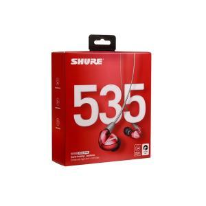 SHURE(シュア) SE535LTD-A (国内正規品・2年間保証)★☆期間限定!SHUREイヤホ...