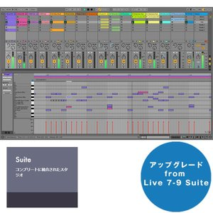 ableton Live 10 Suite UPG from Live 7-9 Suite (アップ...