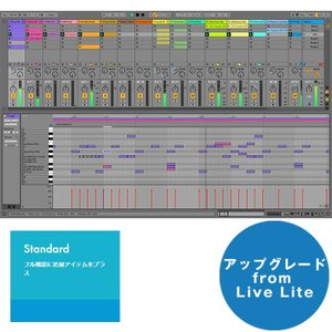 ableton Live 10 Standard UPG from Live Lite (アップグレ...