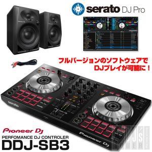 Pioneer DJ DDJ-SB3 + DM-40 + Serato DJ Proライセンス セッ...