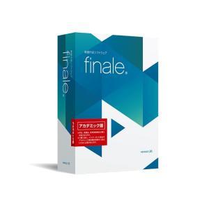 MAKE MUSIC ! / Finale 26 (アカデミック版)|ikebe