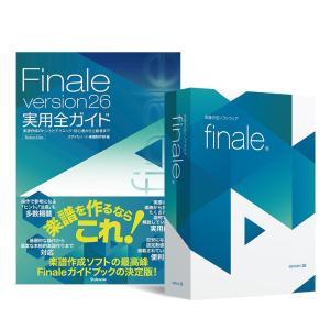 MAKE MUSIC ! / Finale 26 ガイドブック付属|ikebe