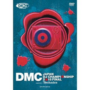 DMC JAPAN DJ CHAMPIONSHIP 2018 FINAL DVD|ikebe