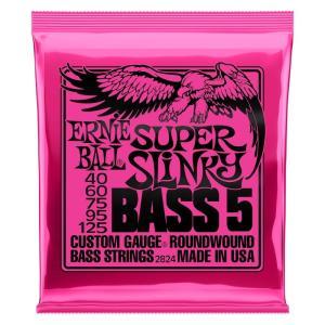 ERNIE BALL / #2824 5-STRING SUPER SLiNKY (Round Wound Bass Strings) ベース弦|ikebe