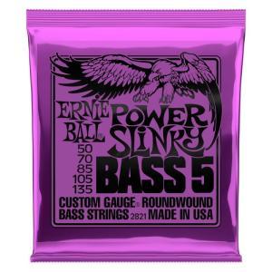 ERNIE BALL / Custom Gauge Round Wound Bass 5-Strings/ 2821 POWER SLiNKY|ikebe