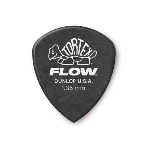 Dunlop (Jim Dunlop) ジム ダンロップ / 558 Tortex FLOW Standard Pick ×10枚セット (1.35mm/ブラック)|ikebe