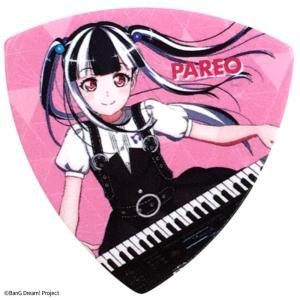 キョーリツ / BanG Dream! RAISE A SUILEN コラボレーションピック ×10枚セット [RASPICK-PAREO]|ikebe