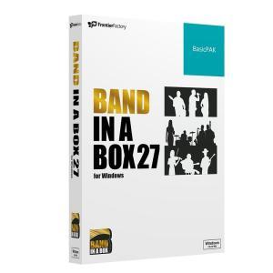 PG Music Band-in-a-Box 27 for Windows BasicPAK / 予約商品・9月20日発売予定|ikebe