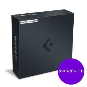 Cubase Pro 10.5(クロスグレード版)※ご購入には製品登録画面のスクリーンショット添付が...