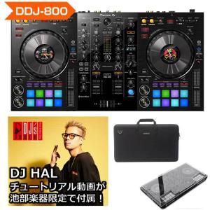 Pioneer DJ DDJ-800+MAGMAキャリングケースSET(台数限定 オリジナルチュートリアルビデオ feat.DJ HAL プレゼント) イケベ楽器店