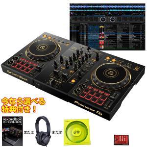 Pioneer DJ / (今なら選べる特典付き) DDJ-400-N 台数限定モデル (rekordbox dj対応)(DJ初心者教則動画プレゼント)(djay接続ガイド付属) イケベ楽器店