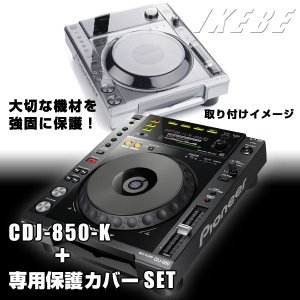 Pioneer CDJ-850-K + DS-PC-CDJ850 SET /16GBフラッシュメモリ付き|ikebe