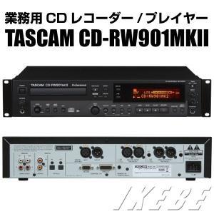 TASCAM CD-RW901MK2 ikebe