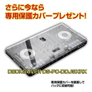 Pioneer DJ DDJ-SX2(Serato PITCH 'N TIME DJライセンス付属)|ikebe|03
