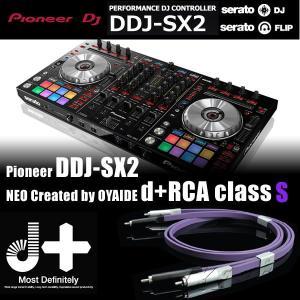 Pioneer DDJ-SX2 +  Oyaide RCA ケーブルセット(Serato PITCH 'N TIME DJライセンス付属)|ikebe