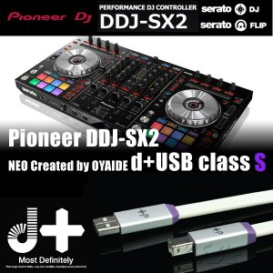 Pioneer DDJ-SX2 + OYAIDE USB ケーブルセット(Serato PITCH 'N TIME DJライセンス付属)|ikebe