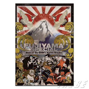 DJ $HIN FUJIYAMA SPECIAL DVD|ikebe