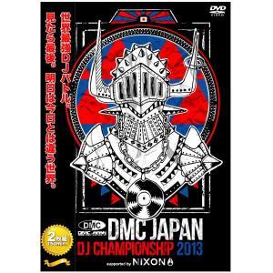 DMC JAPAN DJ CHAMPIONSHIP FINAL 2013 DVD ikebe