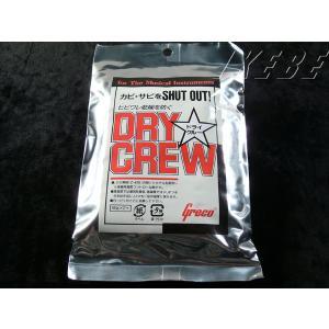 Greco グレコ / DRY CREW 2PAC (楽器用除湿剤)|ikebe