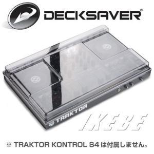 あなたの大切な機材を強固にプロテクション!  TRAKTOR KONTROL S4の保護用カバーです...