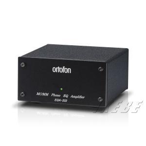 MCヘッドアンプやフォノ入力端子を持たない機器(ミニコンポなど)でレコードを聴く場合に使用するフォノ...