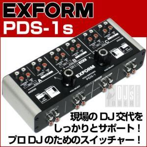 EXFORM PDS-1s PCDJ SWITCHER FOR Pro DJs|ikebe