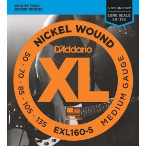 D'Addario ダダリオ / EXL160-5 Medium 5弦ベース弦|ikebe