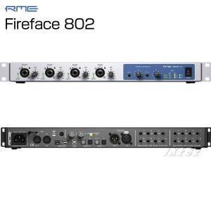 ■次の10年を見据えたプロフェッショナルのためのオーディオ・インターフェイス  Fireface 8...